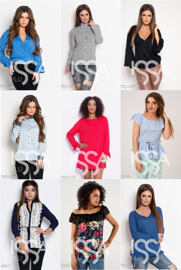 Подбор одежды по типу фигуры: мой опыт /Блог минималиста MinimalizmLife.home.blog
